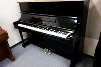ヤマハ YAMAHA YU1 RSG-1(消音機能付き)中古ピアノ