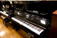 ヤマハ YAMAHA UX3 中古ピアノ