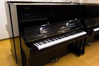 ヤマハ YAMAHA YU33SD中古ピアノ