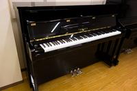 ヤマハ YAMAHA b113SD中古ピアノ