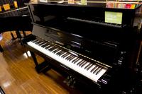 カワイメルヘン kawai Ma-320中古ピアノ