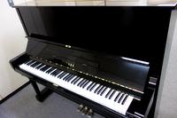 ヤマハ YAMAHA U3H(消音付)中古ピアノ