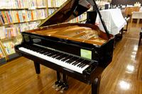 ヤマハ YAMAHA GB1K中古ピアノ