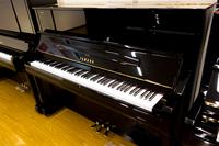 ヤマハ YAMAHA YU10SB中古ピアノ