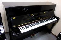 カワイ KAWAI KB15J中古ピアノ