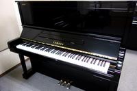 ヤマハ YAMAHA U300SX中古ピアノ