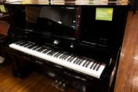 ヤマハ YAMAHA UX100中古ピアノ