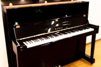 カワイ KAWAI CX-21D中古ピアノ