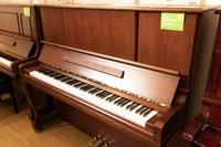 ヤマハ YAMAHA U30ChC中古ピアノ