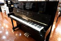ヤマハ YAMAHA b121SD中古ピアノ