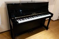 カワイ KAWAI KB-15G中古ピアノ