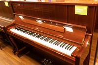 ヤマハ YAMAHA YU10MhC中古ピアノ
