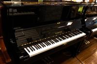 ヤマハ YAMAHA U1A中古ピアノ