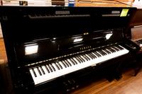 ヤマハ YAMAHA U1M中古ピアノ