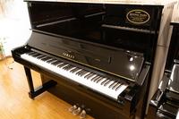 ヤマハ YAMAHA YU33中古ピアノ