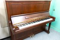 ヤマハ YAMAHA U30Wn中古ピアノ
